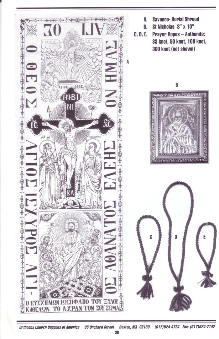 Small Catalog Page 30.jpg