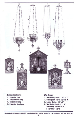 Small Catalog Page 9.jpg