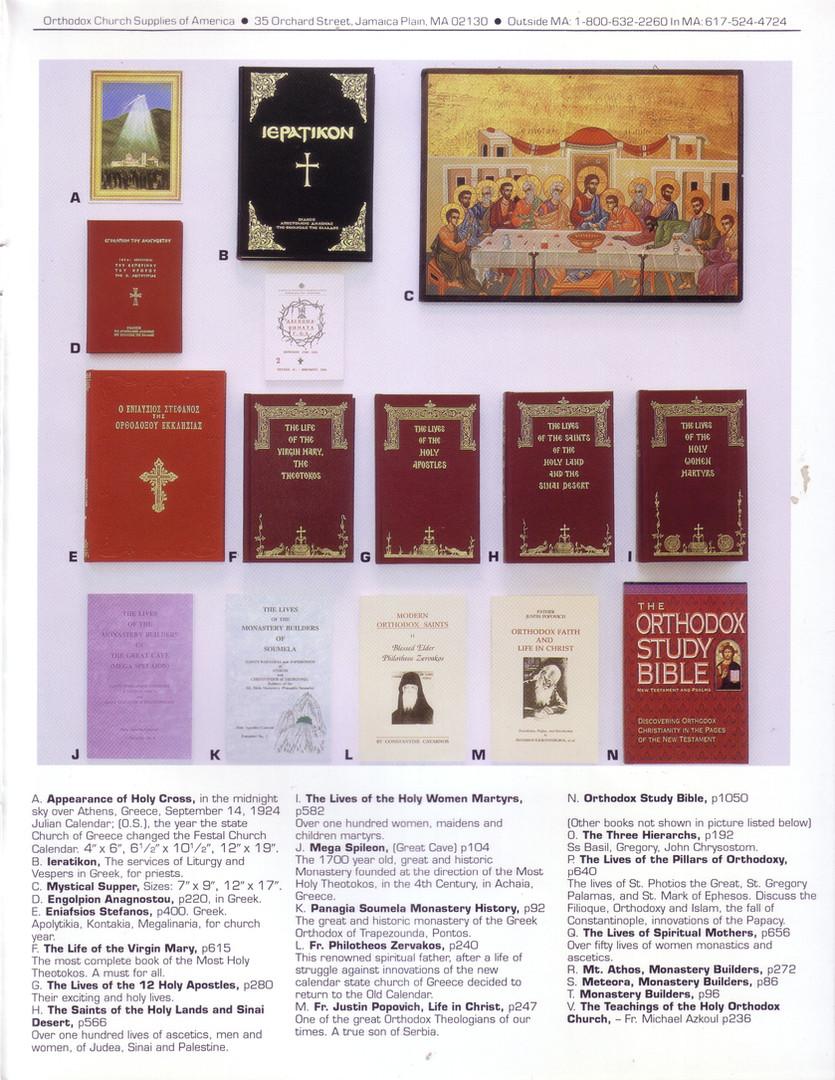 Large Catalog Page 33.jpg