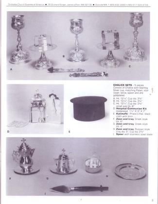 Large Catalog Page 3.jpg