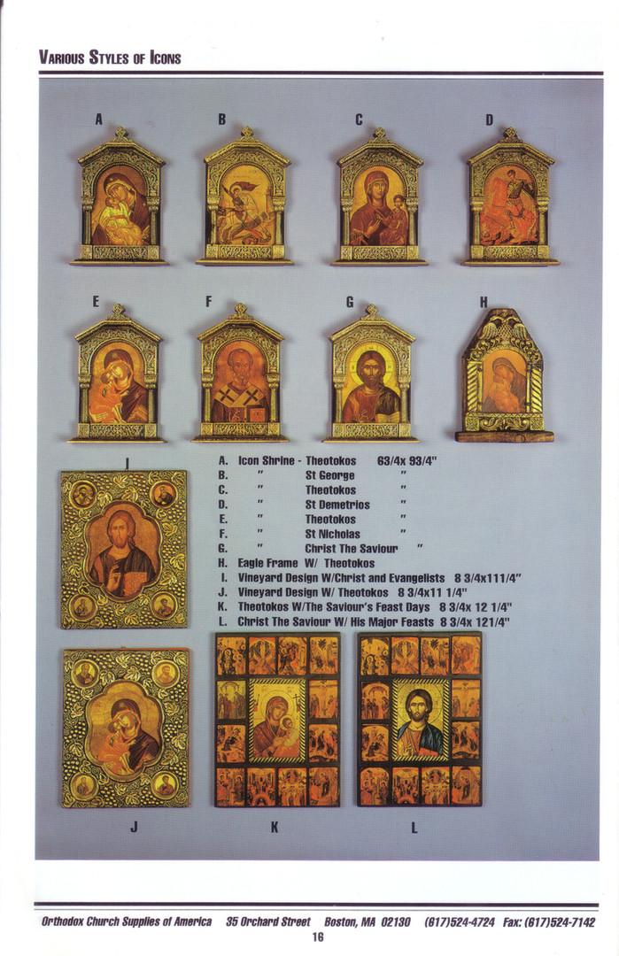 Small Catalog Page 16.jpg