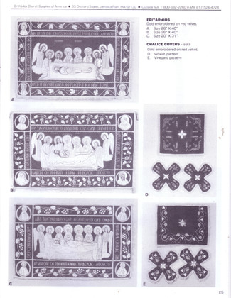 Large Catalog Page 25.jpg