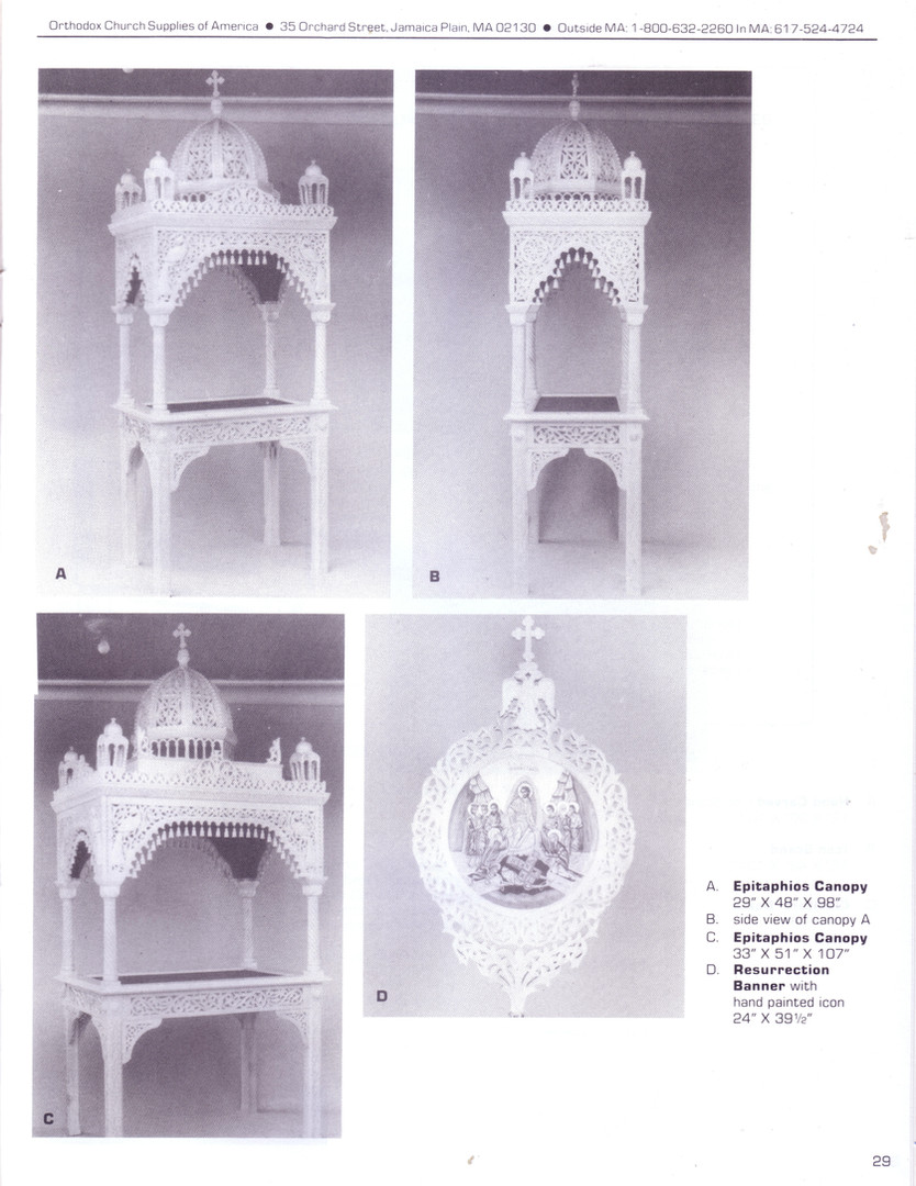 Large Catalog Page 29.jpg