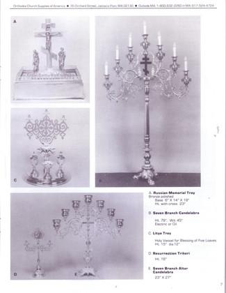 Large Catalog Page 7.jpg