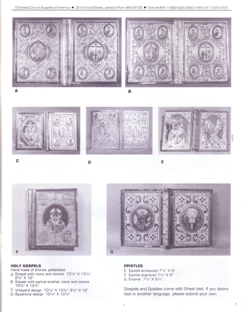 Large Catalog Page 1.jpg