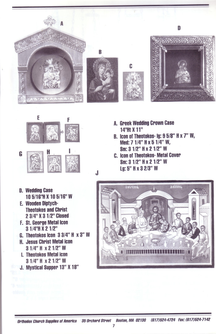 Small Catalog Page 7.jpg