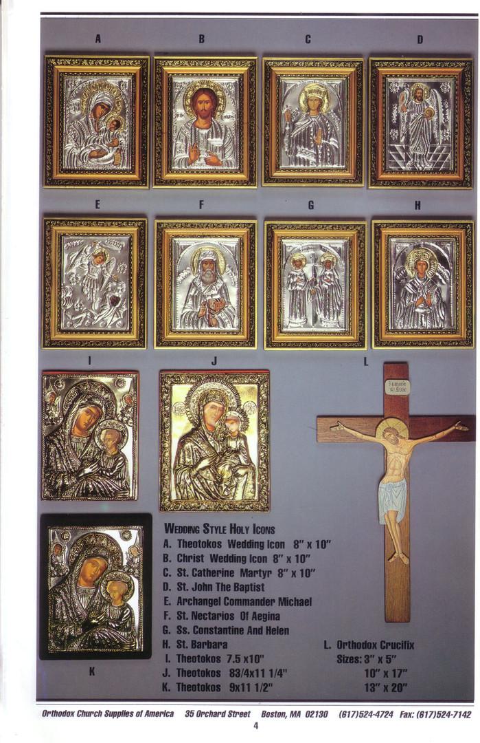 Small Catalog Page 4.jpg