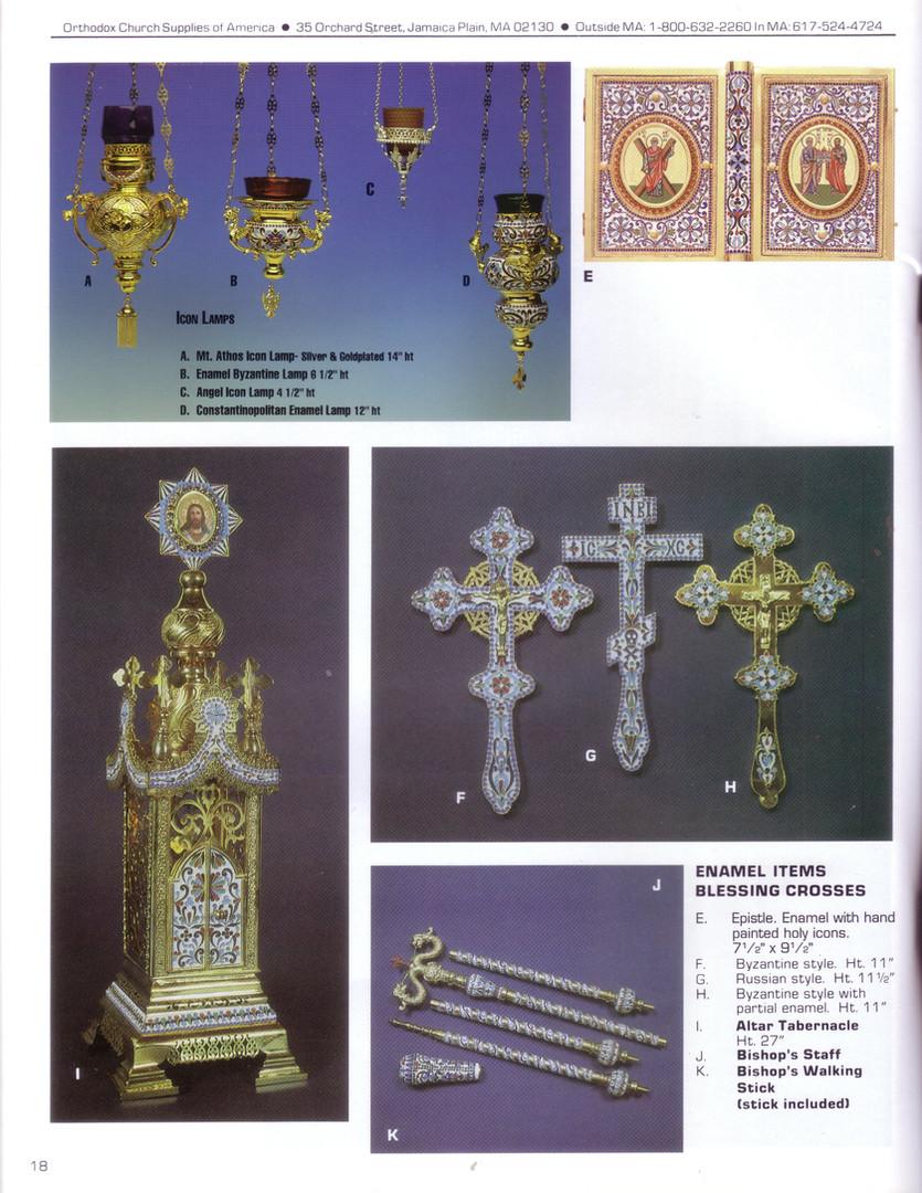 Large Catalog Page 18.jpg