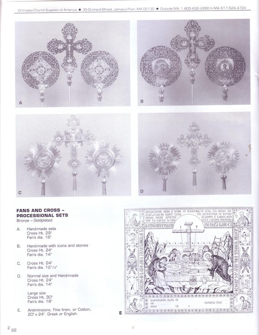 Large Catalog Page 22.jpg