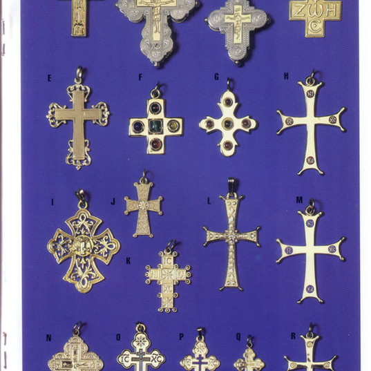 Gold Crosses -- Small Catalog Page 19.jpg