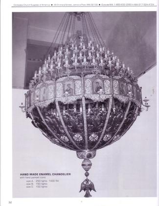 Large Catalog Page 32.jpg