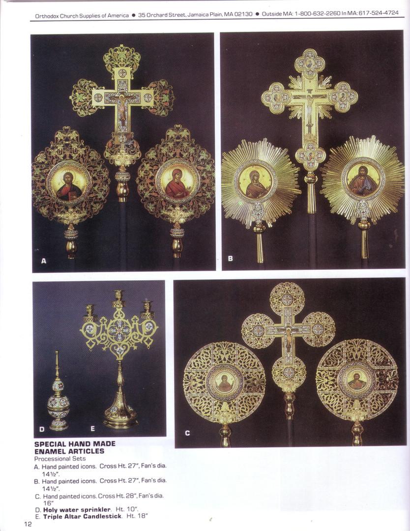 Large Catalog Page 12.jpg