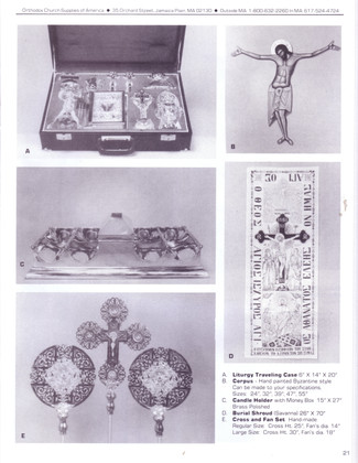 Large Catalog Page 21.jpg