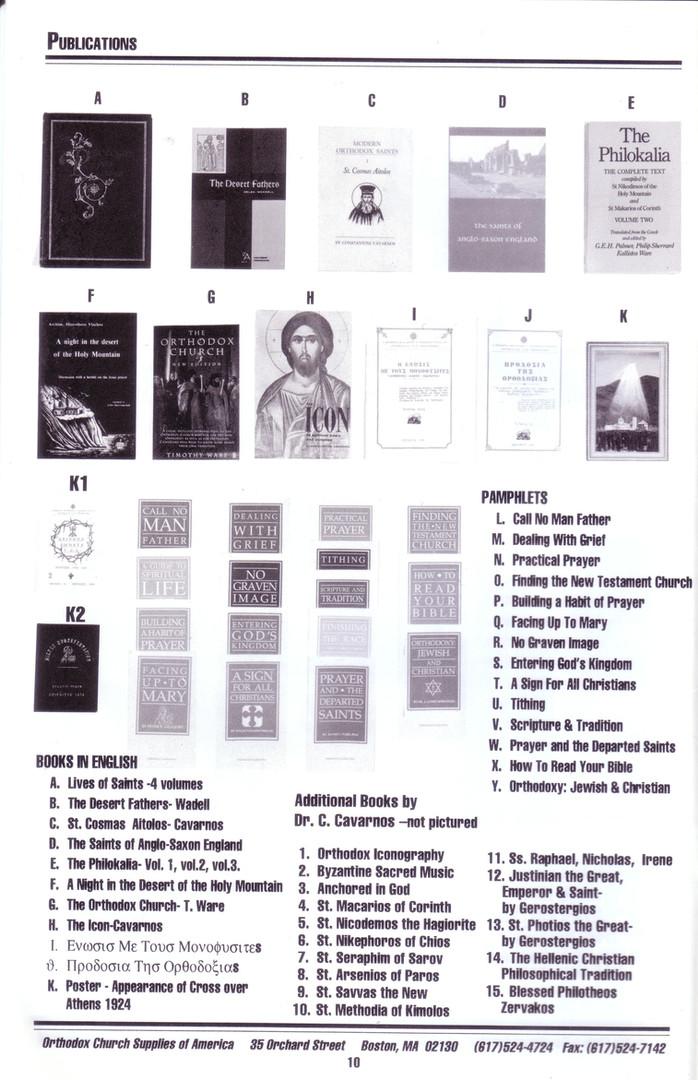 Small Catalog Page 10.jpg