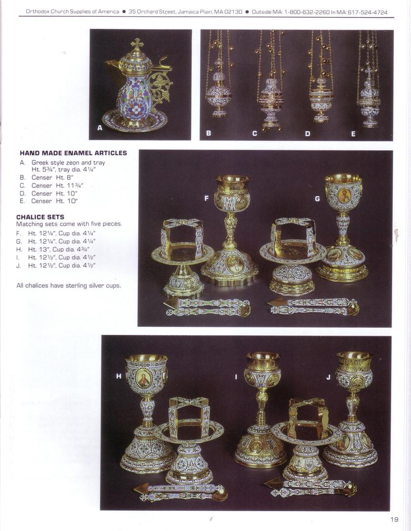 Large Catalog Page 19.jpg