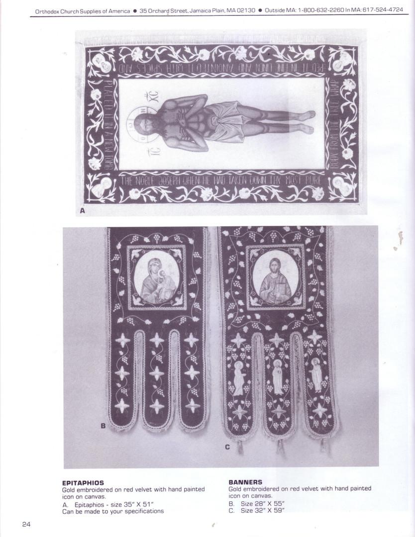 Large Catalog Page 24.jpg