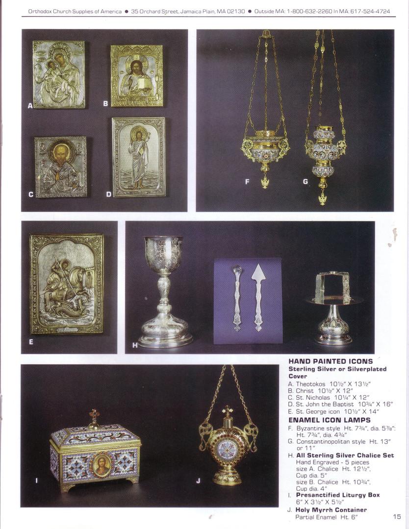 Large Catalog Page 15.jpg
