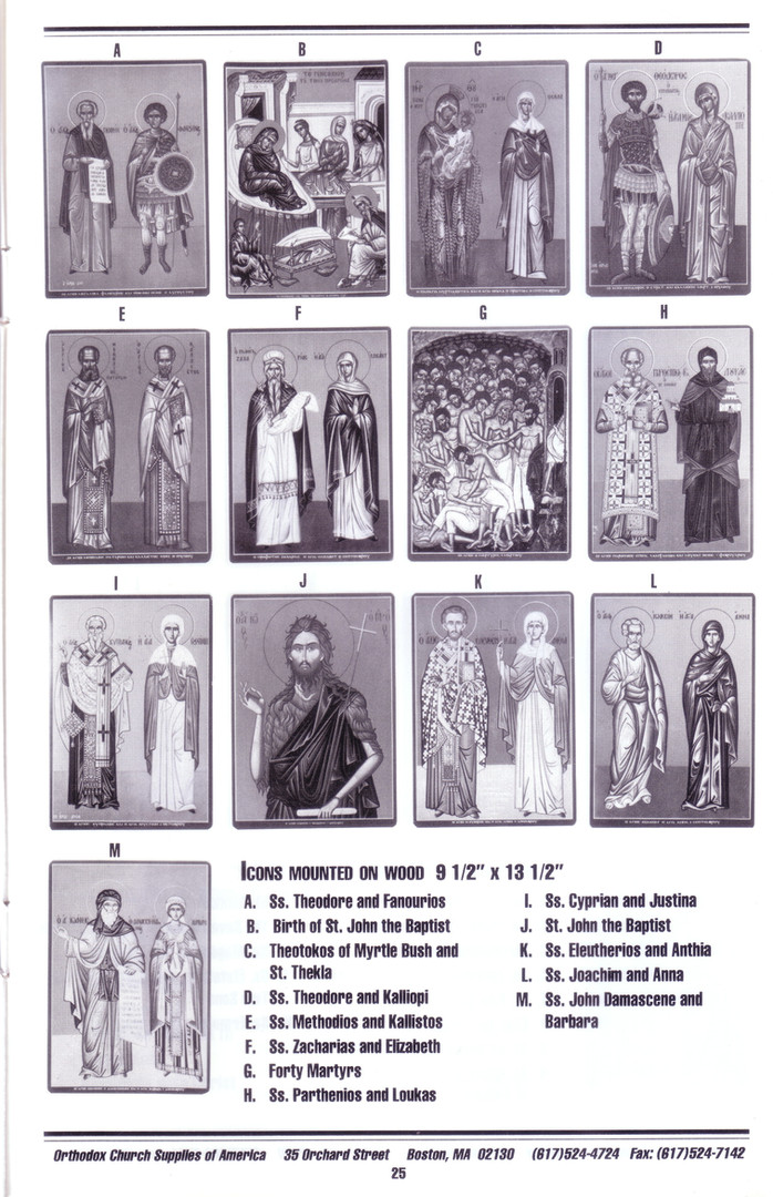 Small Catalog Page 25.jpg