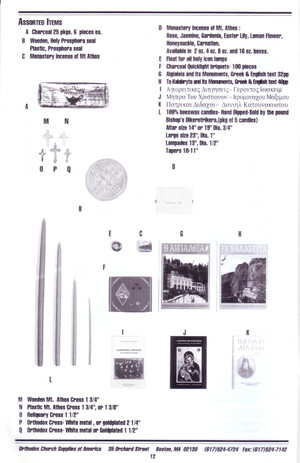 Small Catalog Page 12.jpg