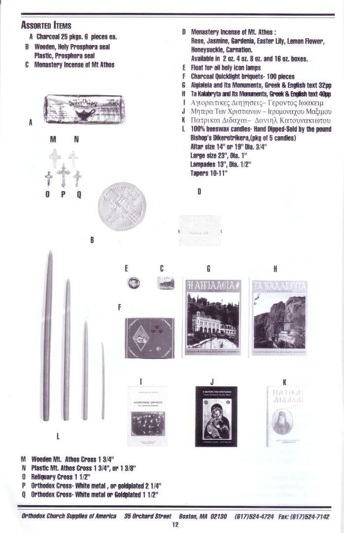 Small Catalog Page 12.jpg