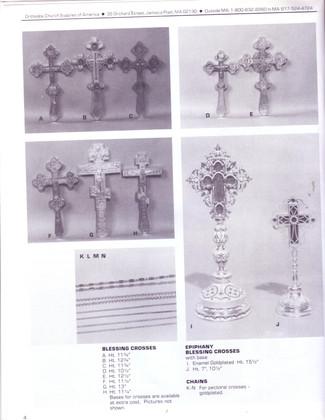Large Catalog Page 4.jpg