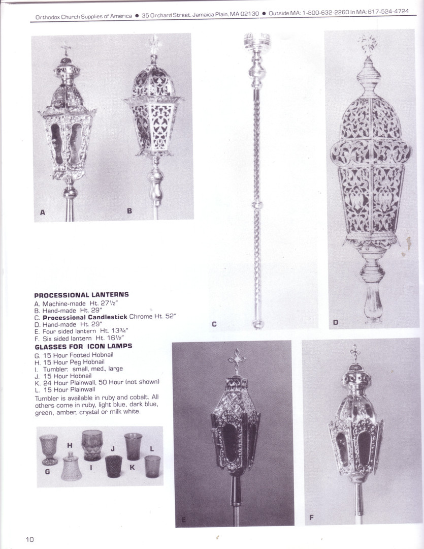 Large Catalog Page 10.jpg