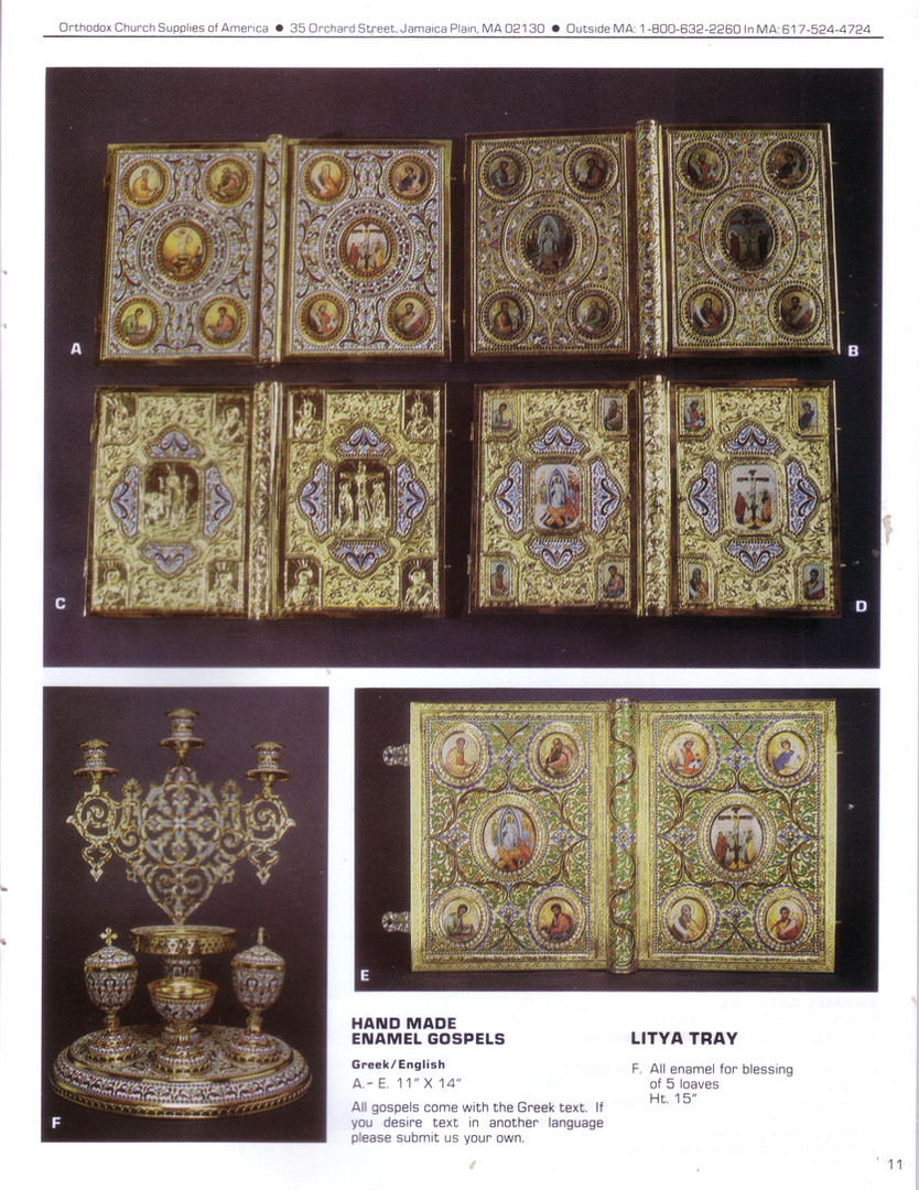 Large Catalog Page 11.jpg