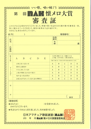 懐メロ大賞.png