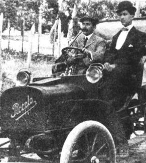 Primeiro automóvel chegou ao Ceará há 108 anos