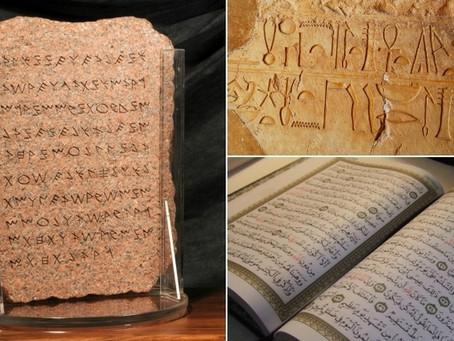 В мире около 7000 языков, половине из которых грозит исчезновение к концу века.