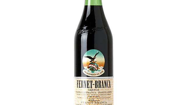 Bottle  of fernet branca 0.7L italian bitter liquor