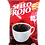 bag of grounded coffee sello rojo 250g