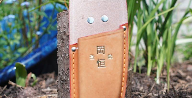 Okatsune 133: Leather Holster for Pruning Shears 103  and 104