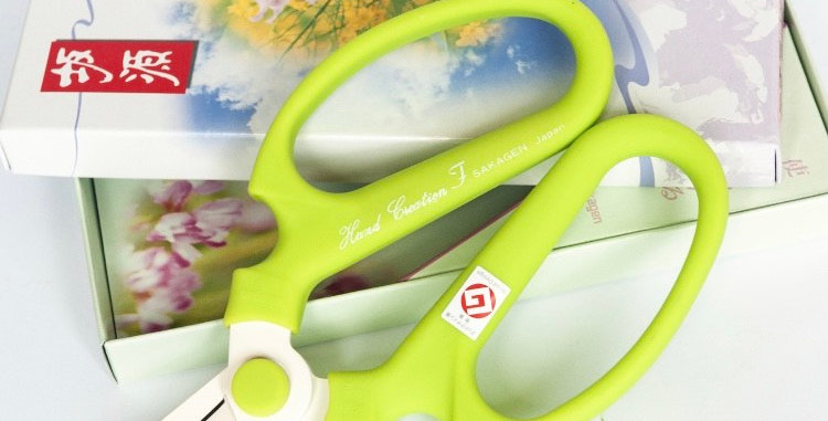 Japanese Floral Scissors - Lime Green F-170