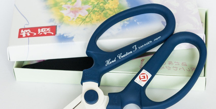 Japanese Floral Scissors-Blue-F170