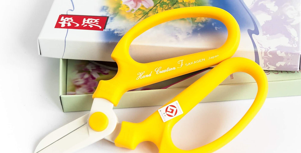 Japanese Floral Scissors-Yellow-F170