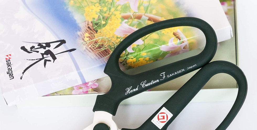Japanese Floral Scissors-Dark Green-F170