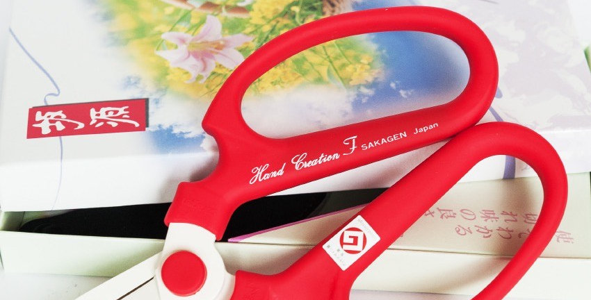 Japanese Floral Scissors-Red-F170