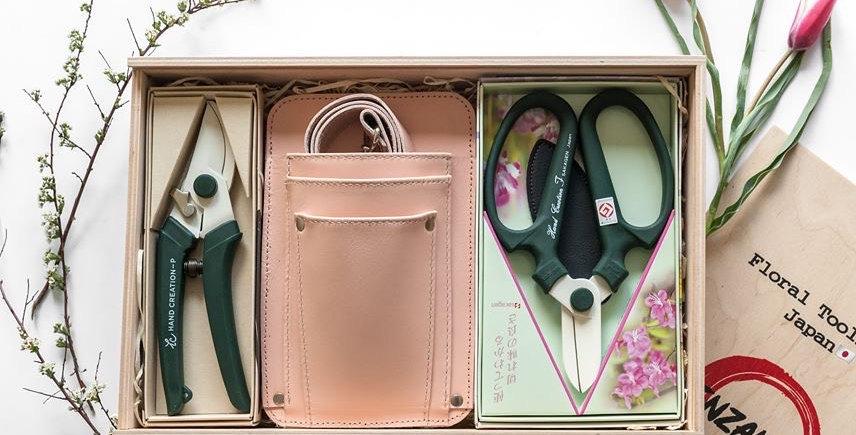 Floral Tool Box Gift Set/Beige