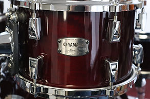 Yamaha Absolute Hybrid Maple - Simon Boyar Drum Shop