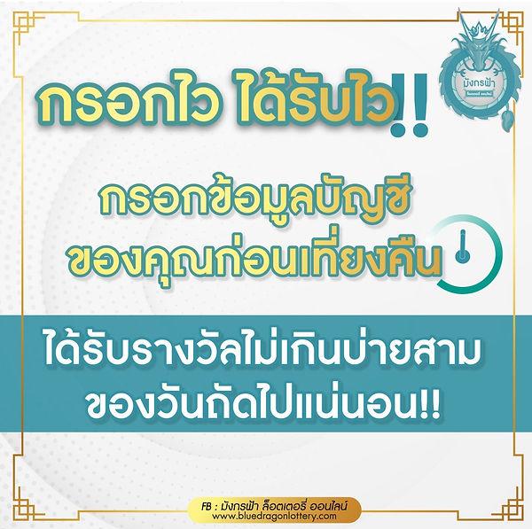 165987422_125847736176193_89388000186865