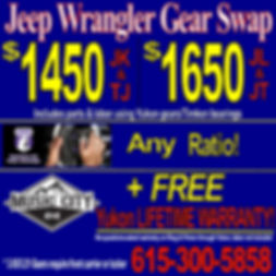 JK JL Gear Swap Pricing 8.7.19.jpg