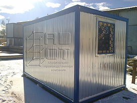 Блок-контейнер 5 метра