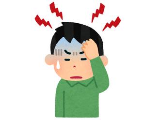 梅雨時期の頭痛