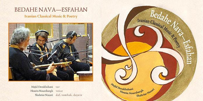 Iranian music_white-1.jpg