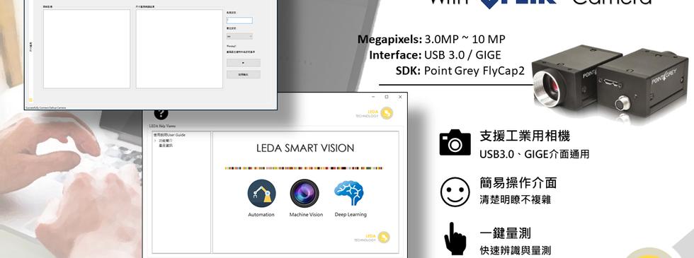 LEDA Smart Vision