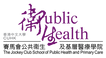 SPHPC_col_logo2012 (1).png