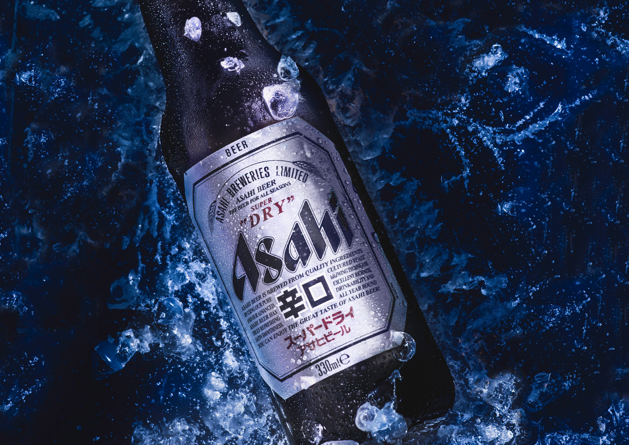 aiva grasberga, Asahi commercial campaign