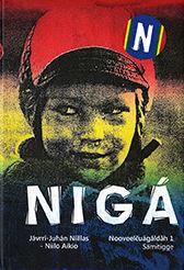 NIGA 1.jpg