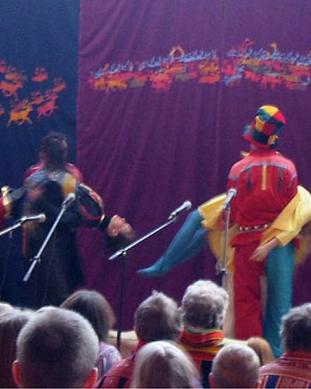 Vuohčču 2005 - 3.png